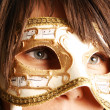 Venetian mask — Stock Photo #2532033