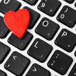 Heart on the computer keyboard — Stock Photo