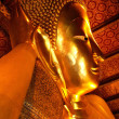 Golden Buddha — Stock Photo #1990855