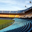 CJuniors stadium — Stock Photo #2033955