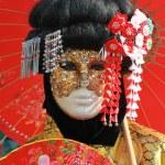 Carnival Mask in Venice — Stock Photo