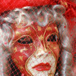 Red Carnival Mask in Venice — Stock Photo