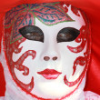 Red Carnival Mask in Venice — Foto de Stock