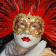 Carnival Mask in Venice — Stock Photo #2151595