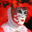 Carnival Mask in Venice — Stock Photo #2152528