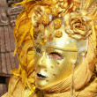 Carnival Mask in Venice — Stockfoto