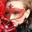 Carnival Mask in Venice — Stock Photo #2152901