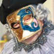 Carnival Mask in Venice — Stock Photo #2153007