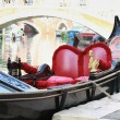 Venice, gondola — Stock Photo #2162586