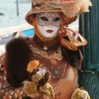 Venice, carnival mask — Stock Photo #2164710