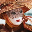 Venice, carnival mask — Stock Photo #2164804