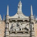 Detail of facade, San Marco Basilica in — Stock Photo #2178253