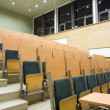 Stock Photo: Lecture hall