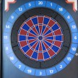 Dart machine — Stockfoto #2005572