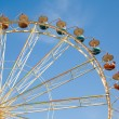 Amusement grounds — Stock Photo