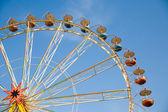 Amusement grounds — Stock Photo