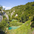 Plitvicka jezera national park — Stock Photo