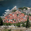 View on Kotor old city - Stock Photo