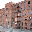 Stock Photo: Old manufacture