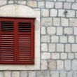 Stock Photo: Old window shutter