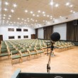 Conference room — Stock Photo #2039094