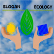 Slogan ecology — Stock Photo