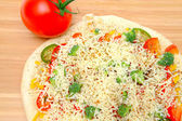 Vegtable Pizza For One — Stock Photo