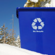 Recycle — Stock Photo #2191700