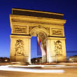 Arc de Triomphe - Stockfoto