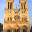 Stock Photo: Cathedral of Notre Dame in Paris