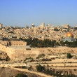 The old city of Jerusalem - Stockfoto