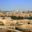 The old city of Jerusalem - Stock Photo