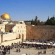 The Wailing Wall — Stock Photo #1989897