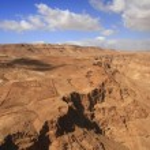 The Judean Desert — Stock Photo #1990212