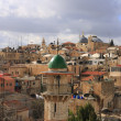 The old city of Jerusalem — Stock Photo #1990473