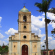 Royalty-Free Stock Photo: The Church of Vinales