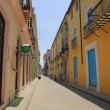 Stockfoto: Street in Old Havana