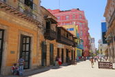 A street in Old Havana — Stock Photo