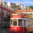 Stock Photo: Old Tram
