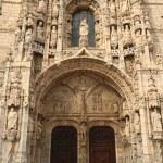 The Mosteiro dos Jeronimos — Stock Photo #2030320
