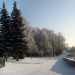 Panorama Ufa — Stock Photo