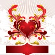 Heart background — Imagen vectorial