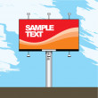 Advertising billboard — Stock Vector