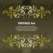 Royalty-Free Stock Immagine Vettoriale: Floral ornament