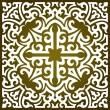 Vector de stock : Tribal ornament