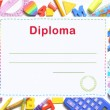 Preschool diploma — Stock Photo #1997655