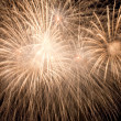 Fireworks — Stock Photo #2057534