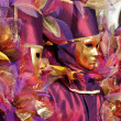 Royalty-Free Stock Photo: Carneval Venice