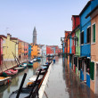 Royalty-Free Stock Photo: Italy, Venice: Burano Island