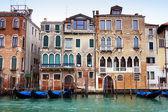 Italy, Venice: Canal Grande — Stock Photo